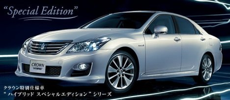 toyota-crown-hybrid-9